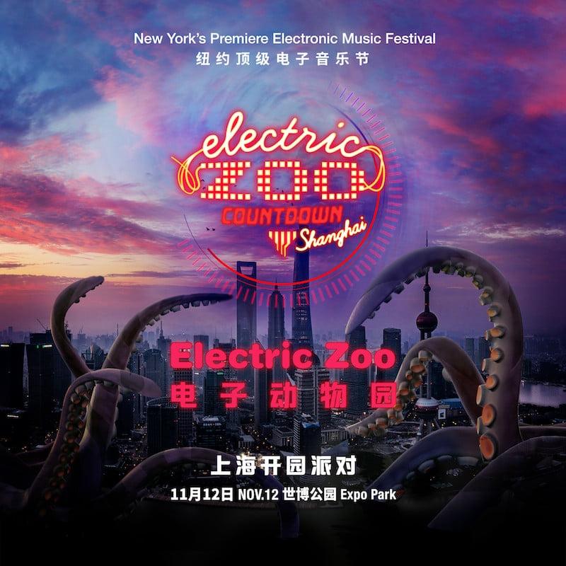 Electric Zoo: Countdown Shanghai
