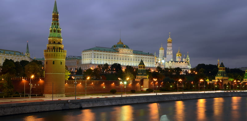 State Kremlin Palace, Moscow, Jorge Láscar, crypto-tickets